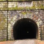 心霊スポット【愛知】旧伊勢神トンネルはトンネル内ではない場所が真の霊場