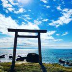 心霊スポット【愛知】首狩神社(浅間神社):入口より、霊界へと誘う悪魔の手