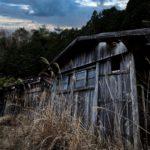 心霊スポット【静岡】稲取隔離病棟は隔離された人間たちの怨念巣窟だ