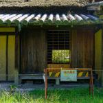 心霊スポット【長野】人肉館(茶臼山荘)の事件の多くはデマである