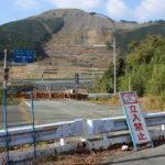 心霊スポット【熊本】阿蘇大橋(跡地)は元有名な自殺スポット。地蔵の効果も無かった?