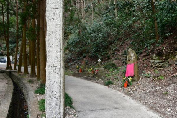 岩屋寺の奥の院