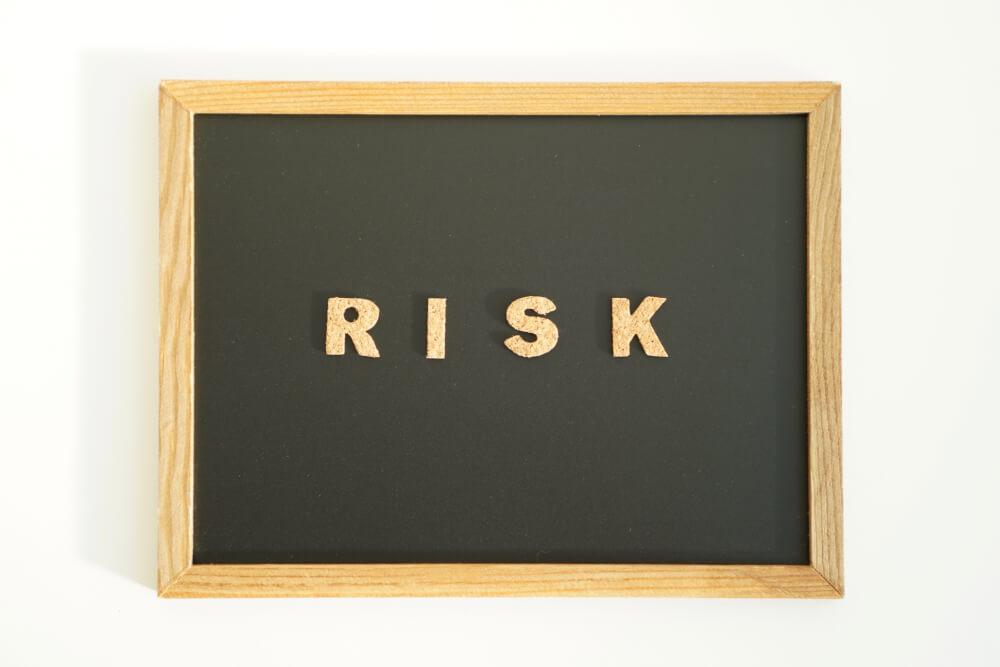 リスクと書かれた文字