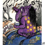 【妖怪】獏は悪夢を食べる縁起の良い生き物?その伝説と現存するバクとの関係性とは?