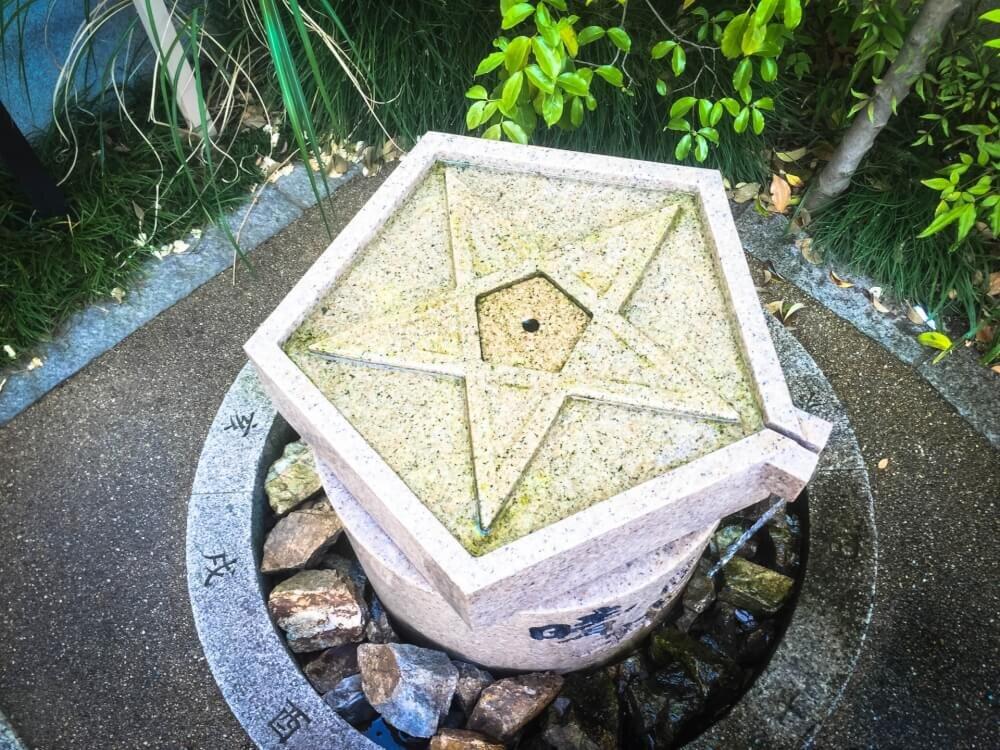 晴明神社の五芒星の写真