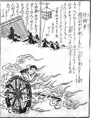 妖怪の片輪車の肖像画