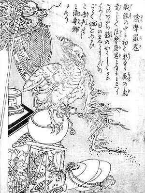 陰摩羅鬼の肖像画