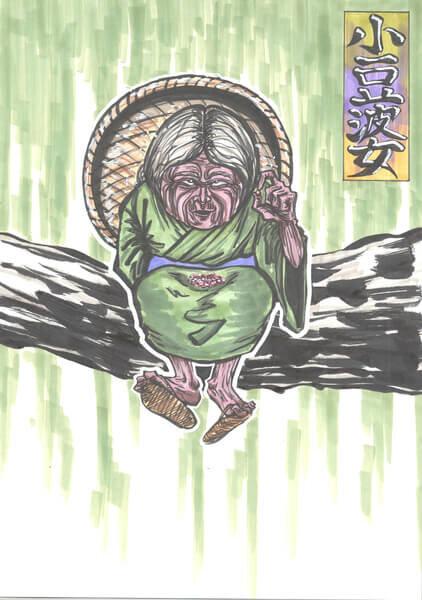 妖怪の小豆婆のイラスト画像