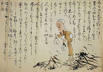 妖怪の疱瘡婆の肖像画