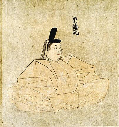 崇徳天皇の肖像画