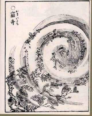 鳥山石燕のかまいたちの肖像画