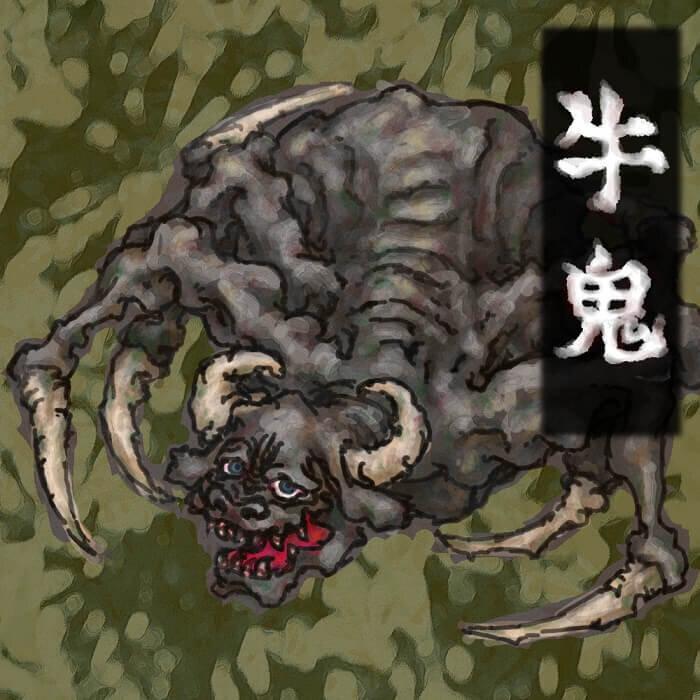 牛鬼のイラスト画像